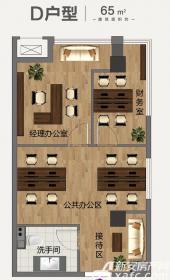 合肥启迪科技城D户型2室2厅65㎡