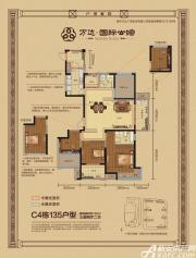 亳州万达广场c4栋135户型3室2厅135㎡