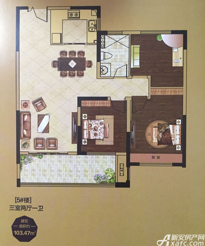 华源七星城5#楼3室2厅103.47平米