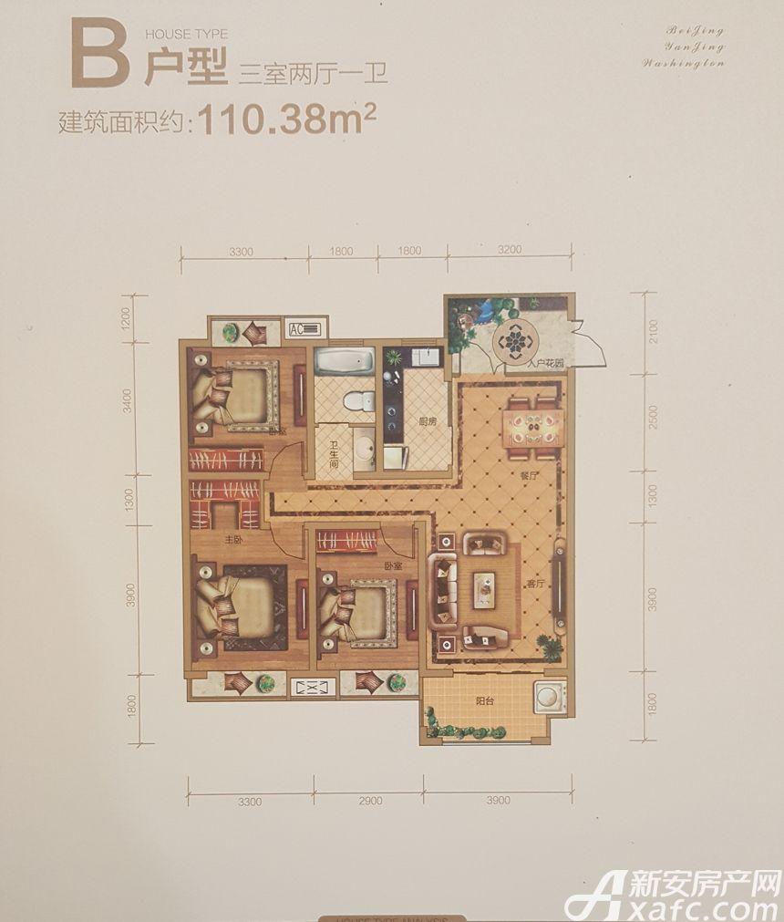 京开城B户型3室2厅110.38平米