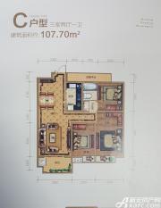京开城C户型3室2厅107.7㎡