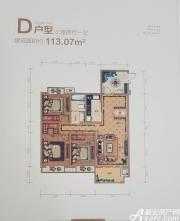 京开城D户型3室2厅113.07㎡