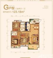 京开城G户型3室2厅123.18㎡