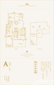 华尔南臺府A户型3室2厅