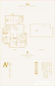华尔南臺府A1户型3室2厅