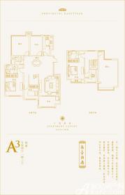 华尔南臺府A3户型5室2厅
