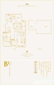 华尔南臺府B1户型4室2厅