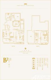 华尔南臺府B2户型5室2厅