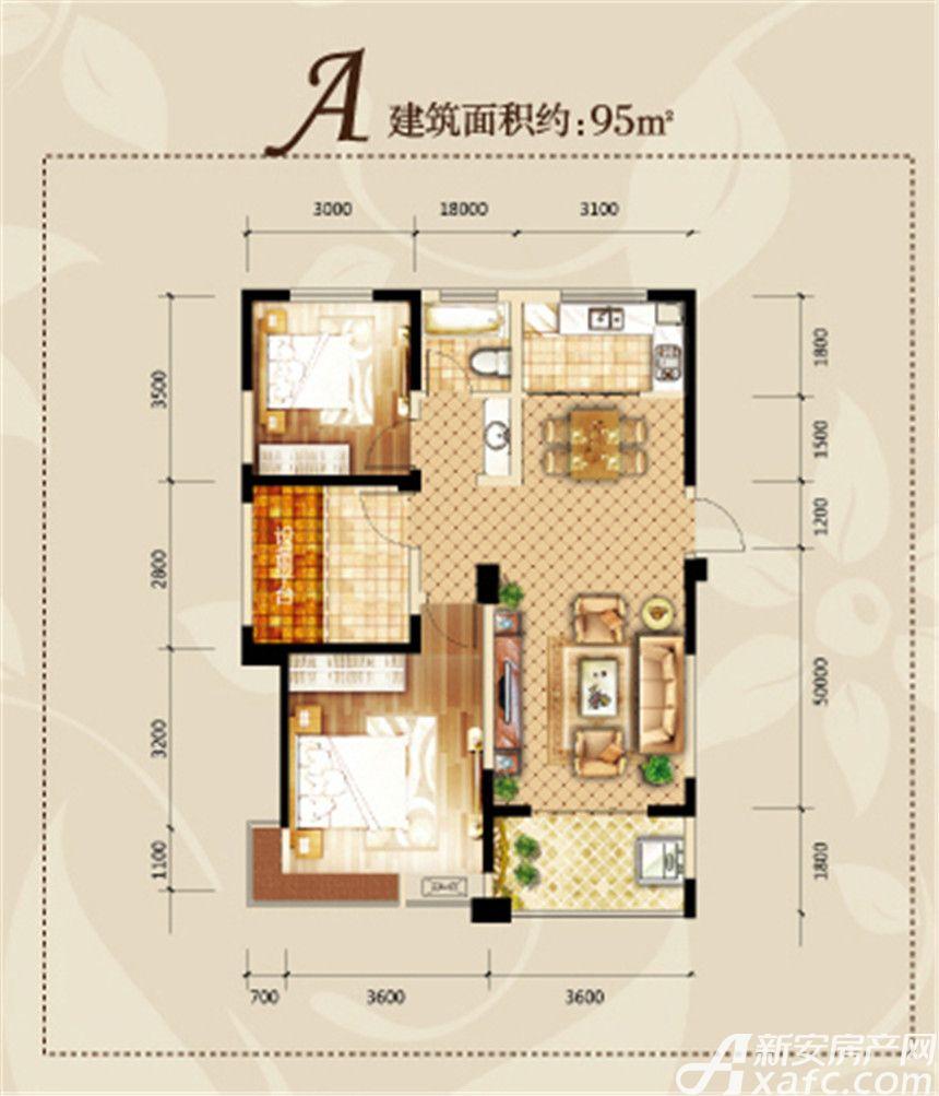 滨湖阳光里A户型3室2厅95平米