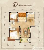滨湖阳光里D户型3室2厅95㎡