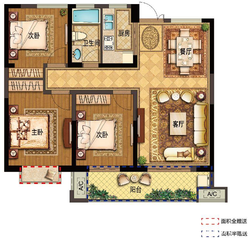 翰林公馆G13室2厅100平米