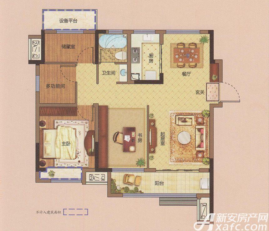东方樾府C34室2厅105平米
