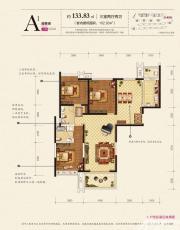 天都首郡9#楼江景房A户型3室2厅133.83㎡