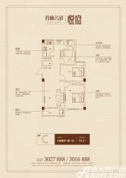 西林名都悦府C户型3室2厅92.2㎡