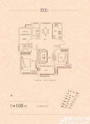 琥珀新天地D23室2厅108㎡