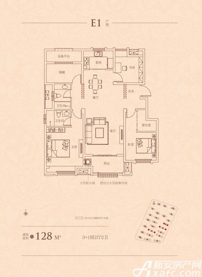 琥珀新天地E14室2厅128平米