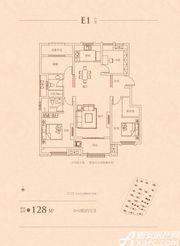 琥珀新天地E14室2厅128㎡