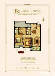 荣联尚东城B2户型3室2厅116.64㎡