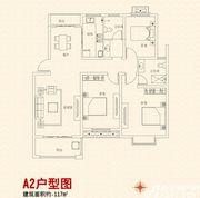 中环国际广场A23室2厅117㎡