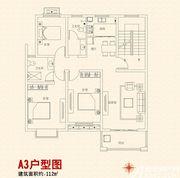 中环国际广场A33室2厅112㎡