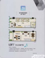 海容广场loft11室1厅60㎡