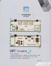 海容广场loft21室1厅62㎡