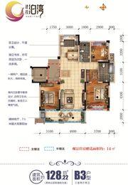 建投泊湾B3户型3室2厅128.22㎡