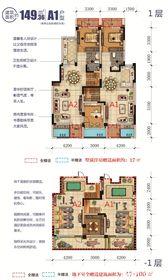 建投泊湾A1户型4室2厅149.36㎡