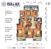 建投泊湾A2户型4室2厅153.69㎡