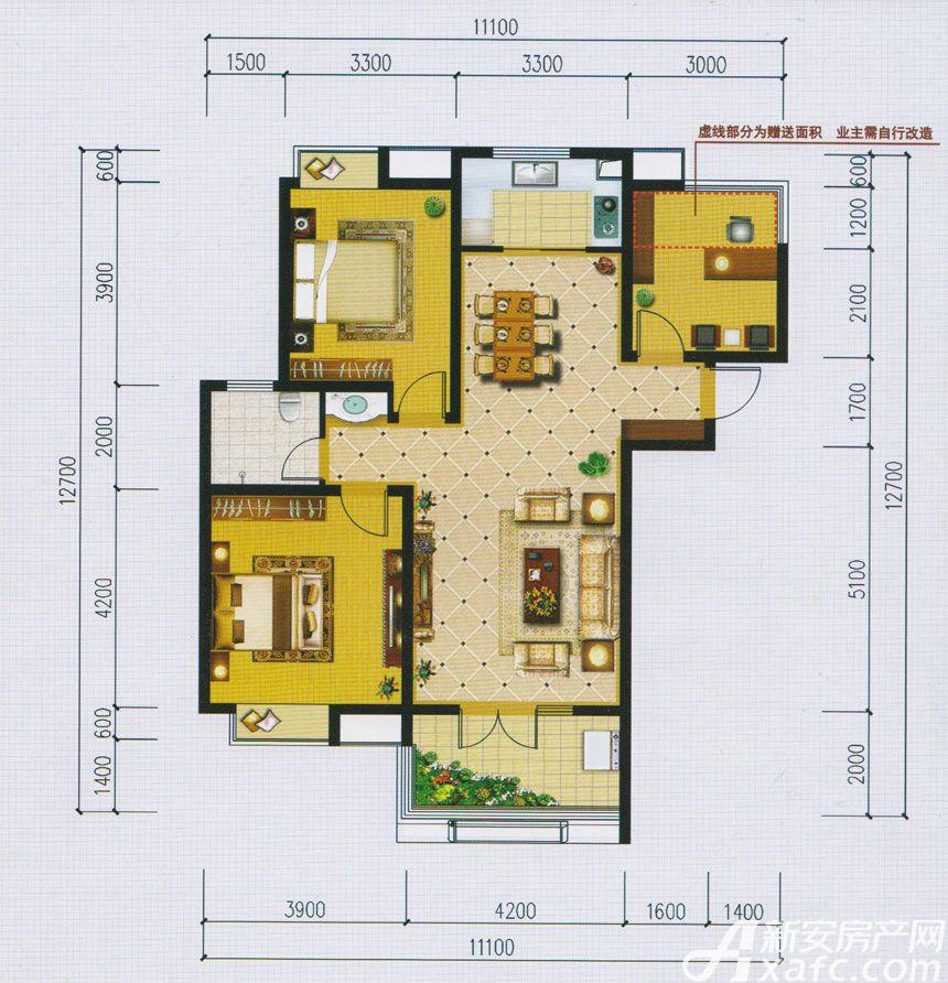 国际新城A户型3室2厅118平米