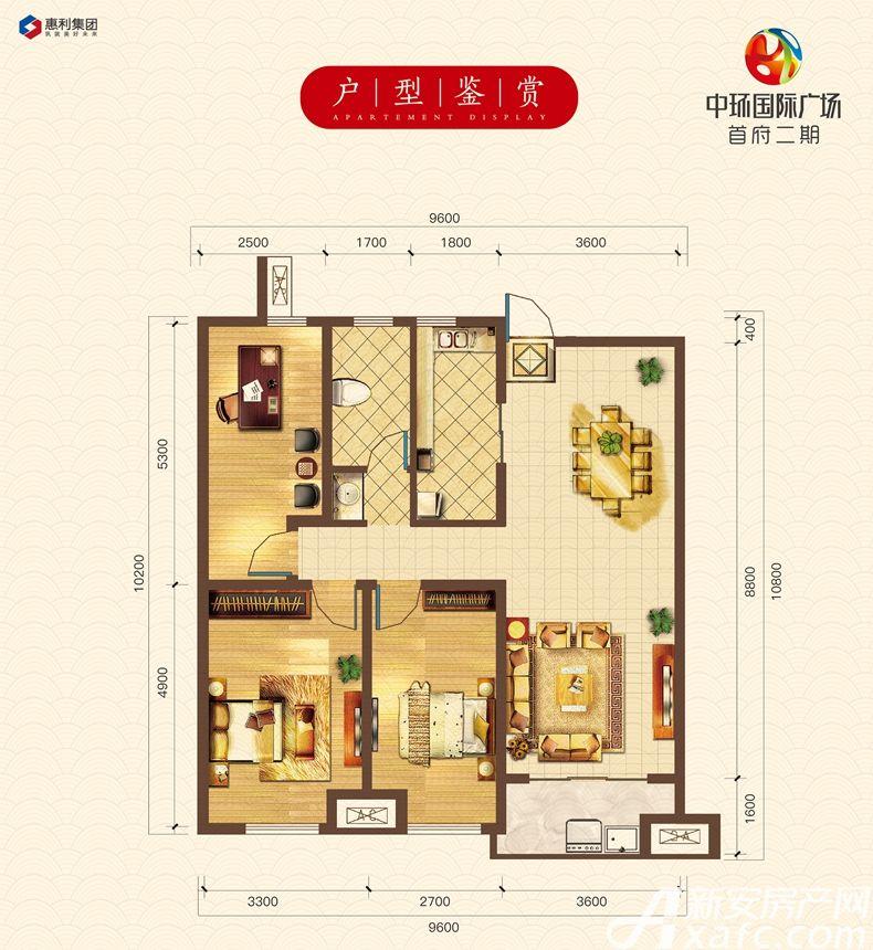 中环国际广场A-23室2厅119平米