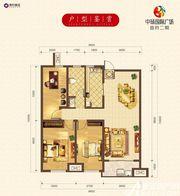 中环国际广场A-23室2厅119㎡