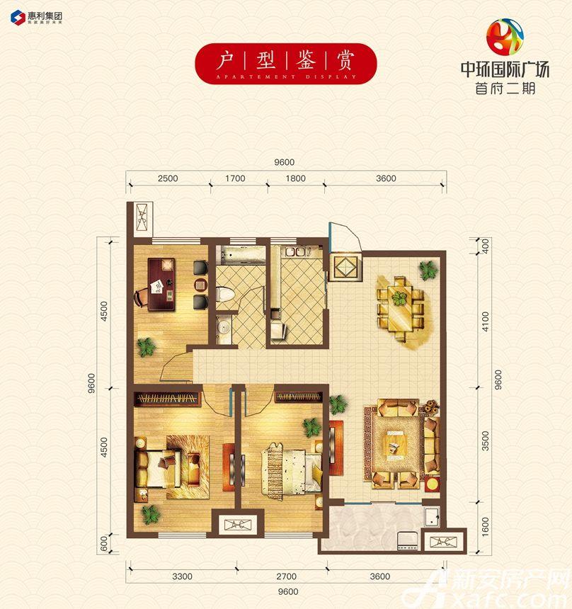 中环国际广场B-23室2厅108平米