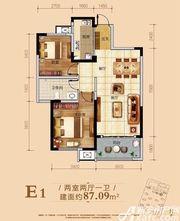 拓基鼎元学府E12室2厅87.09㎡