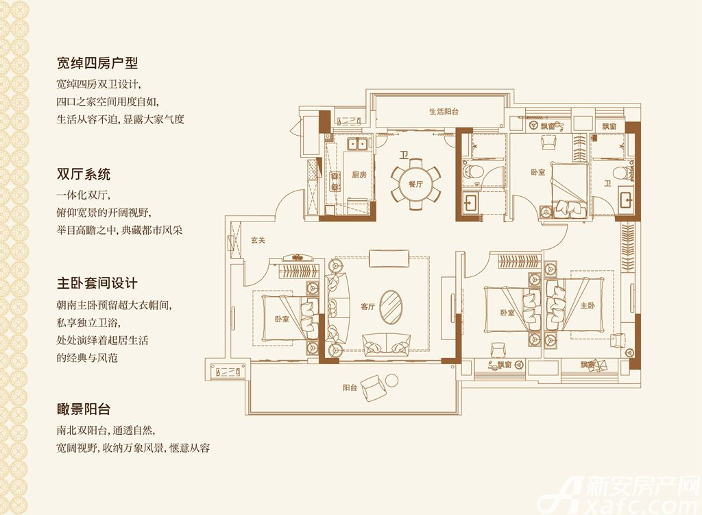 碧桂园黄金时代YJ-1404室2厅140平米