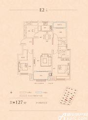 琥珀新天地E24室2厅127㎡