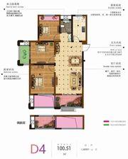 和顺名都城D4户型图3室2厅100.51㎡