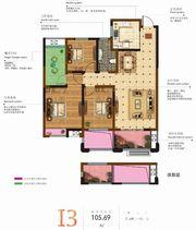 和顺名都城I3户型图3室2厅105.69㎡