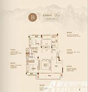 皖新原筑北院B户型3室2厅121㎡