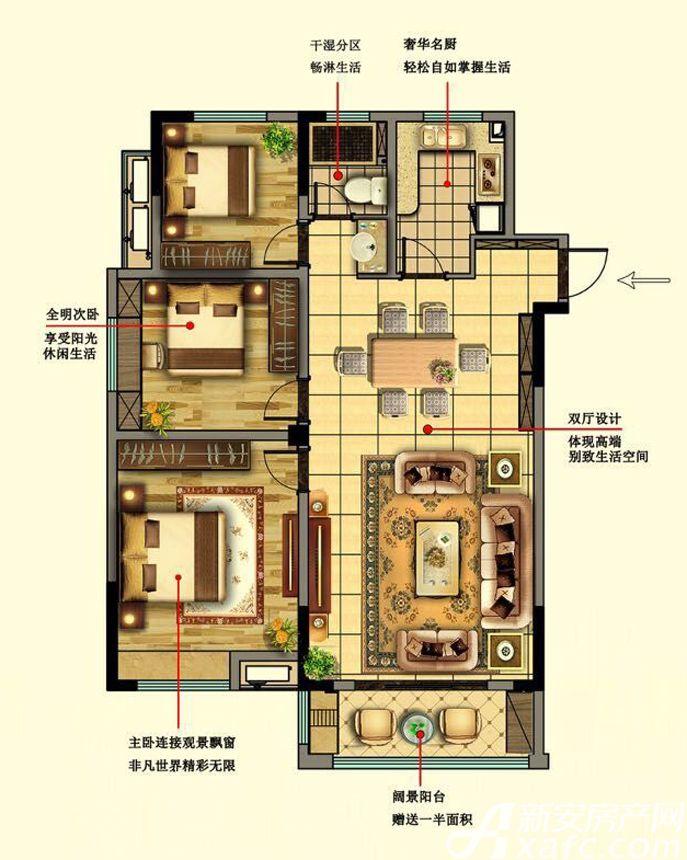 万成香格里拉B3室2厅119平米