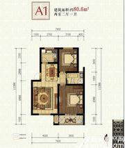 书香雅苑A12室2厅80.6㎡