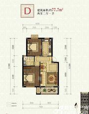 书香雅苑D2室2厅77.7㎡