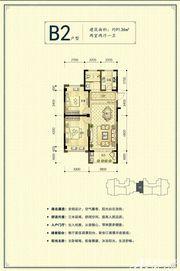 新安印象B22室2厅91.36㎡