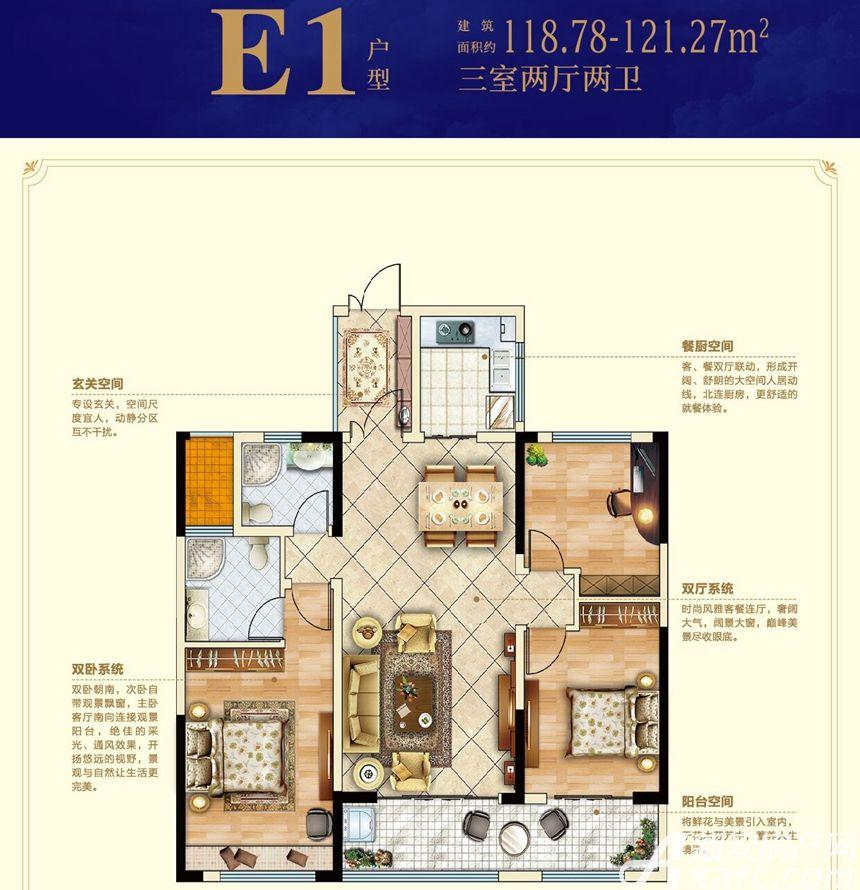 观湖名居三期E1户型3室3厅118.78平米
