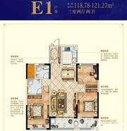 观湖名居三期E1户型3室3厅118.78㎡