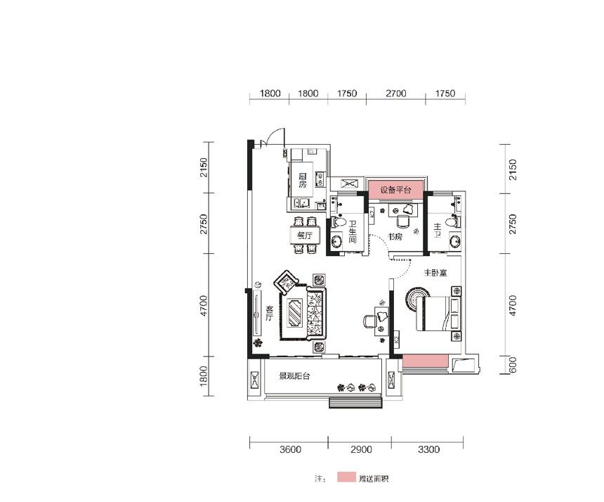 融侨观澜B户型2室2厅100平米
