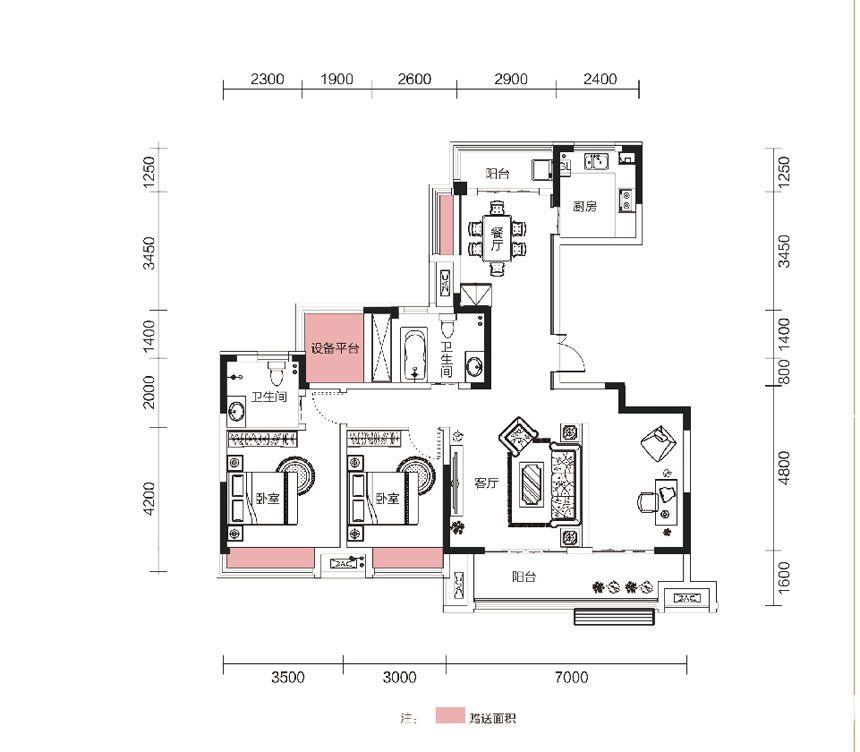 融侨观澜C户型3室2厅125平米