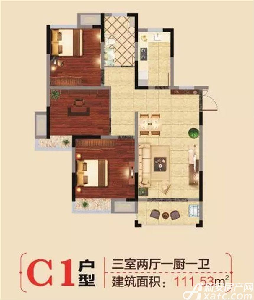 翰林学府C13室2厅111.53平米