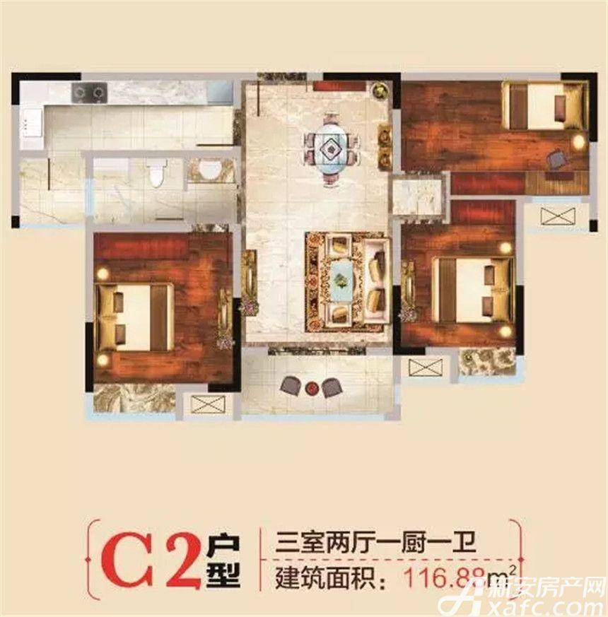 翰林学府C23室2厅116.88平米