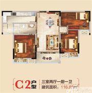 翰林学府C23室2厅116.88㎡